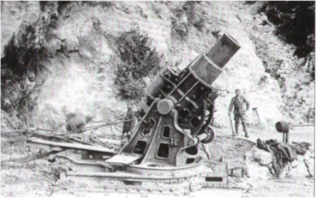 Austro-_hungarian_305_mm_Howitzer